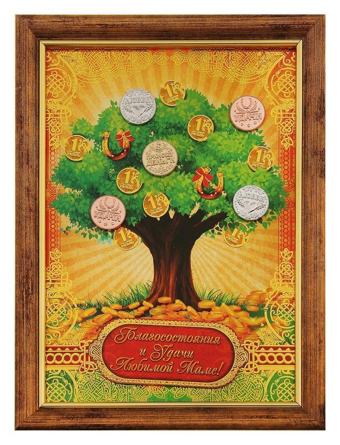 поздравление к подарку дерево семьи