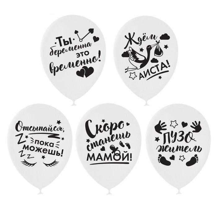 Воздушные шары оптом в Кемерово и Новокузнецке 1d56c20928bff